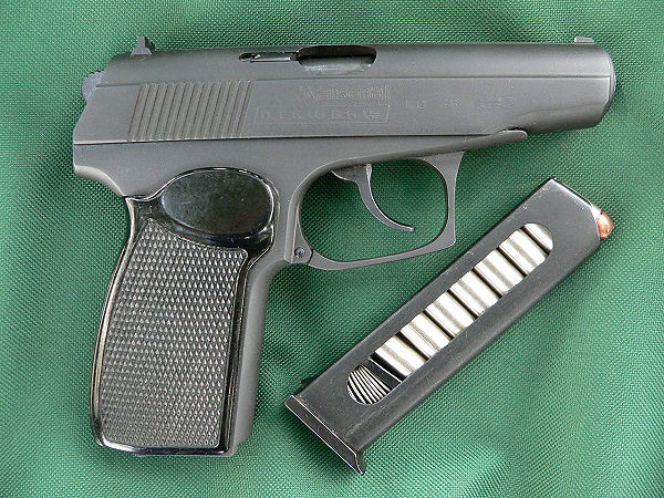 Mak  square trigger guard.JPG